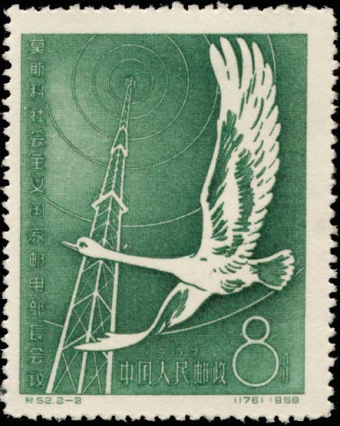 Briefmarken - Briefmarken-Kalender 2018 - Seite 13 1106_i10