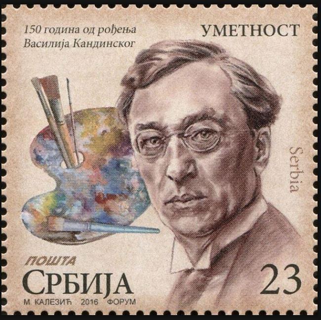 Briefmarken-Kalender 2018 - Seite 15 1216_k10