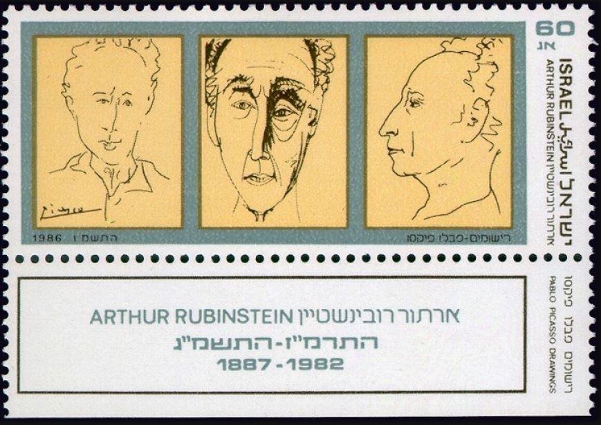 Briefmarken-Kalender 2018 - Seite 15 1220_r10