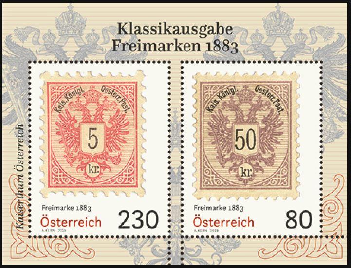Blockausgabe Freimarken 1883  3_frei10