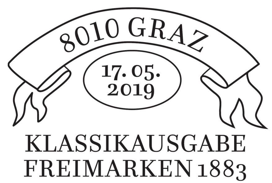 Blockausgabe Freimarken 1883  3_frei11