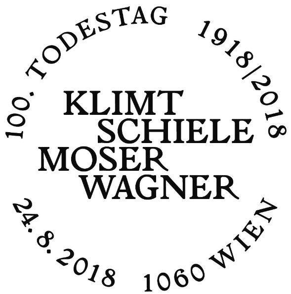 Markenblock 100. Todestag Klimt – Schiele – Moser – Wagner 3_juge11