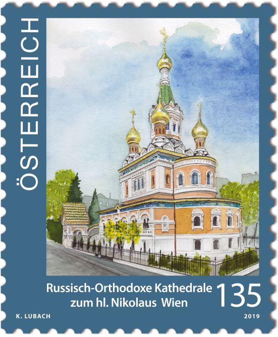 Sondermarke Russisch-Orthodoxe Kathedrale zum hl. Nikolaus Wien  5_niko10