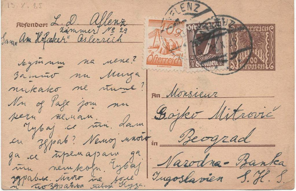 """Postkartenserie """"Quadratischer Wertstempel - Wertziffer im Dreieck"""" 1922-24 - Seite 5 P266_s10"""