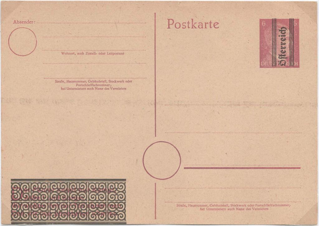 Postkarten 1945 (Grazer Provisorien) P31010