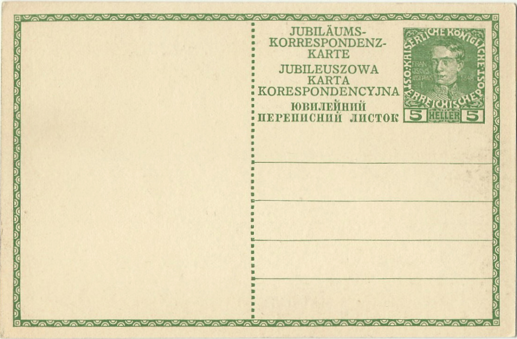 Jubiläumskarte Franz Joseph 1908 P_210_10