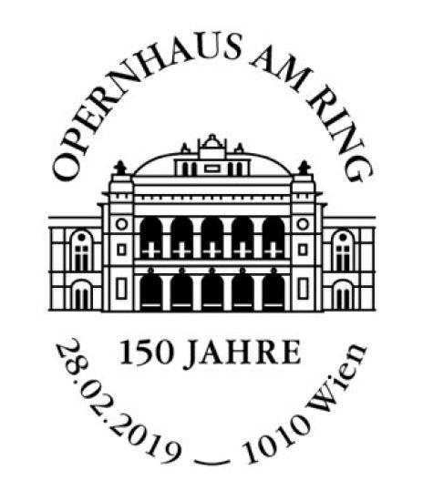Sondermarke 150 Jahre Opernhaus am Ring Ring_s10