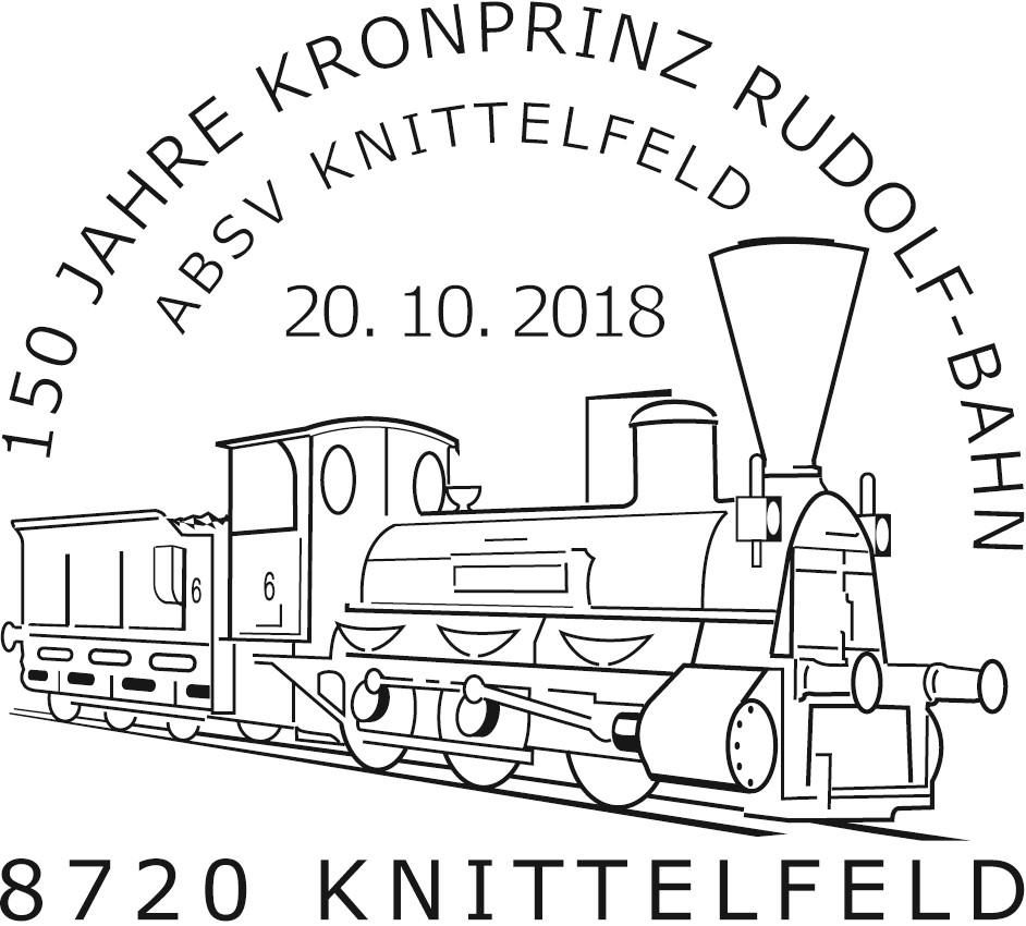 Sondermarke 150 Jahre Kronprinz Rudolf-Bahn Sst_1510