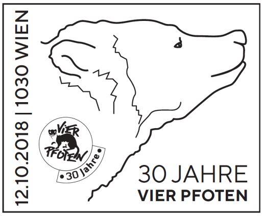 """Sondermarke 30 Jahre """"Vier Pfoten"""" Stempe11"""