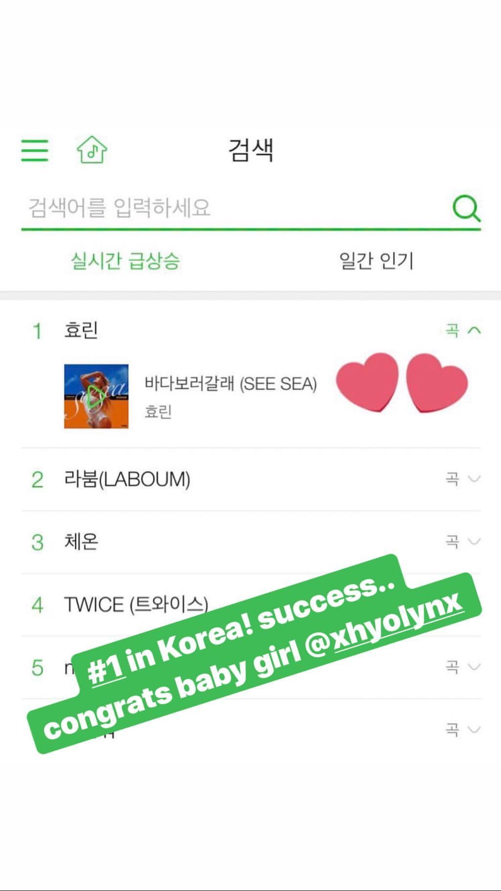 "Hyorin (Sistar) >> Single ""HYOLYN SET UP TIME #1 (To Do List)"" - Página 12 Img_2010"