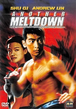 ANOTHER MELTDOWN (China/HK 1998) Anothe10