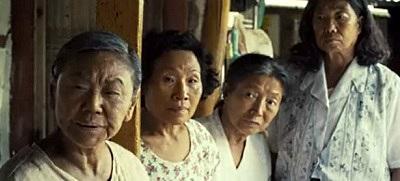 BEDEVILLED (Korea 2010) Bedevi15