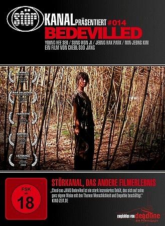 BEDEVILLED (Korea 2010) Bedevi17