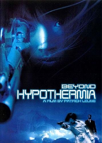 BEYOND HYPOTHERMIA (HK 1996) Beyond12