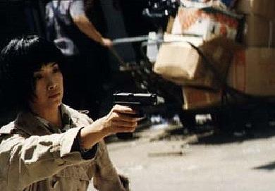 BEYOND HYPOTHERMIA (HK 1996) Beyond14