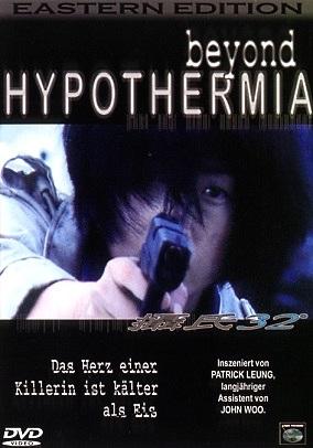 BEYOND HYPOTHERMIA (HK 1996) Beyond16