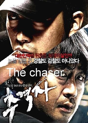 THE CHASER (Korea 2008) Chaser12