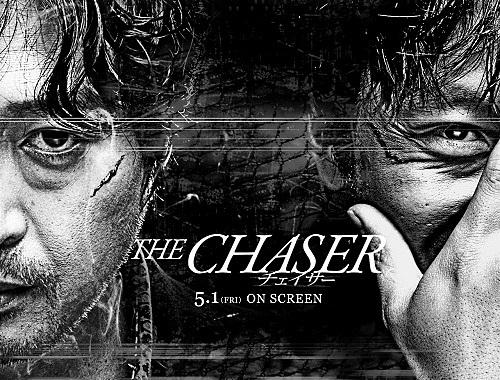 THE CHASER (Korea 2008) Chaser17