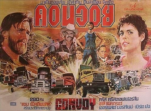 CONVOY (USA 1978) Convoy11