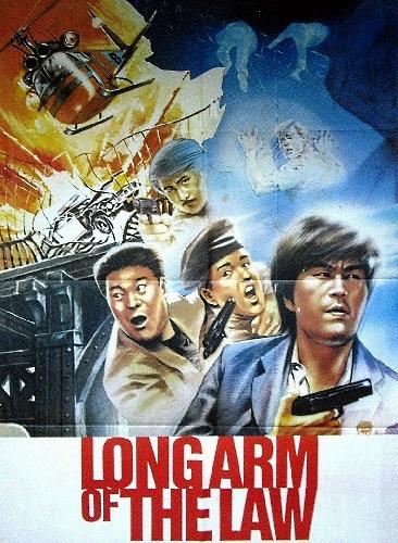 HONGKONG VICE (1984) Hongko10