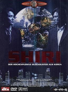 SHIRI (Süd-Korea 1999) Shiri_10