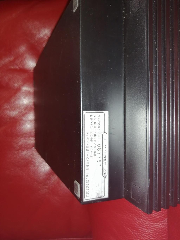 Recherche information sur une ps2 S KISARAZU 2b80fb10