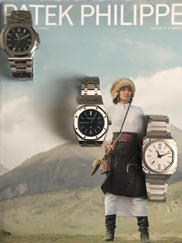 Bulgari Octo Finissimo : une montre sport chic iconique ?  573eeb10