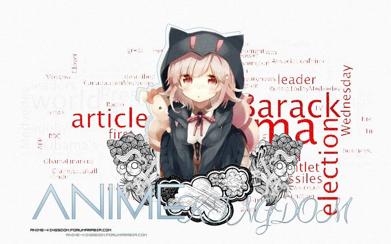 منتديات مملكة الانمي || Anime Kingdom