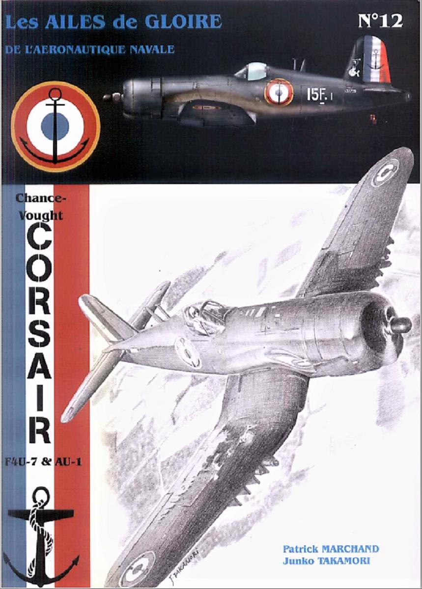 [Les anciens avions de l'aéro] F4 U7 Corsair - Page 28 F4u10