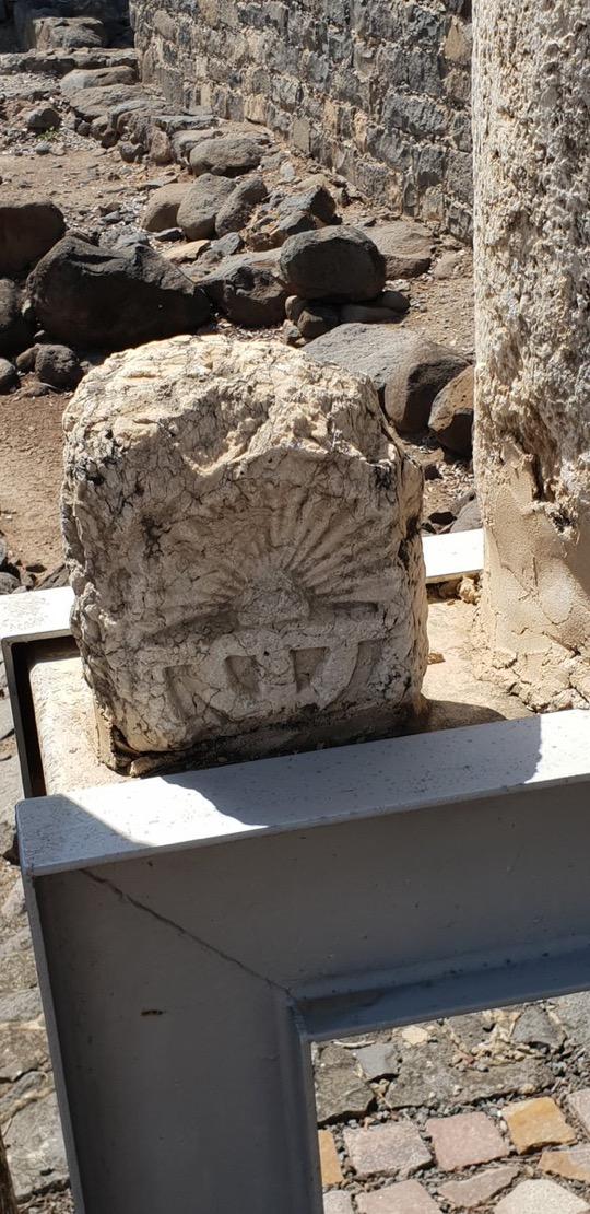 Périple historique et géographique en Israël : les photos  867f3310