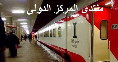 مواعيد قطارات الإسكندرية الى القاهرة 2019/مواعيد قطارات القاهرة اسكندرية2019 S2201210