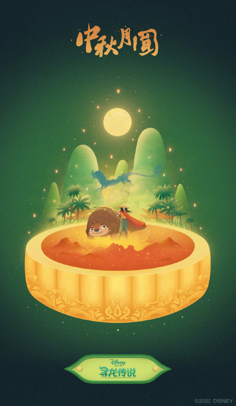 Raya et le Dernier Dragon [Walt Disney - 2021] - Page 5 5f74df10