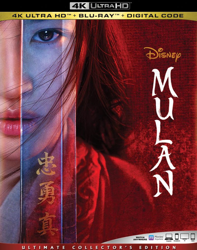 Mulan [Disney - 2020] - Page 2 64037613