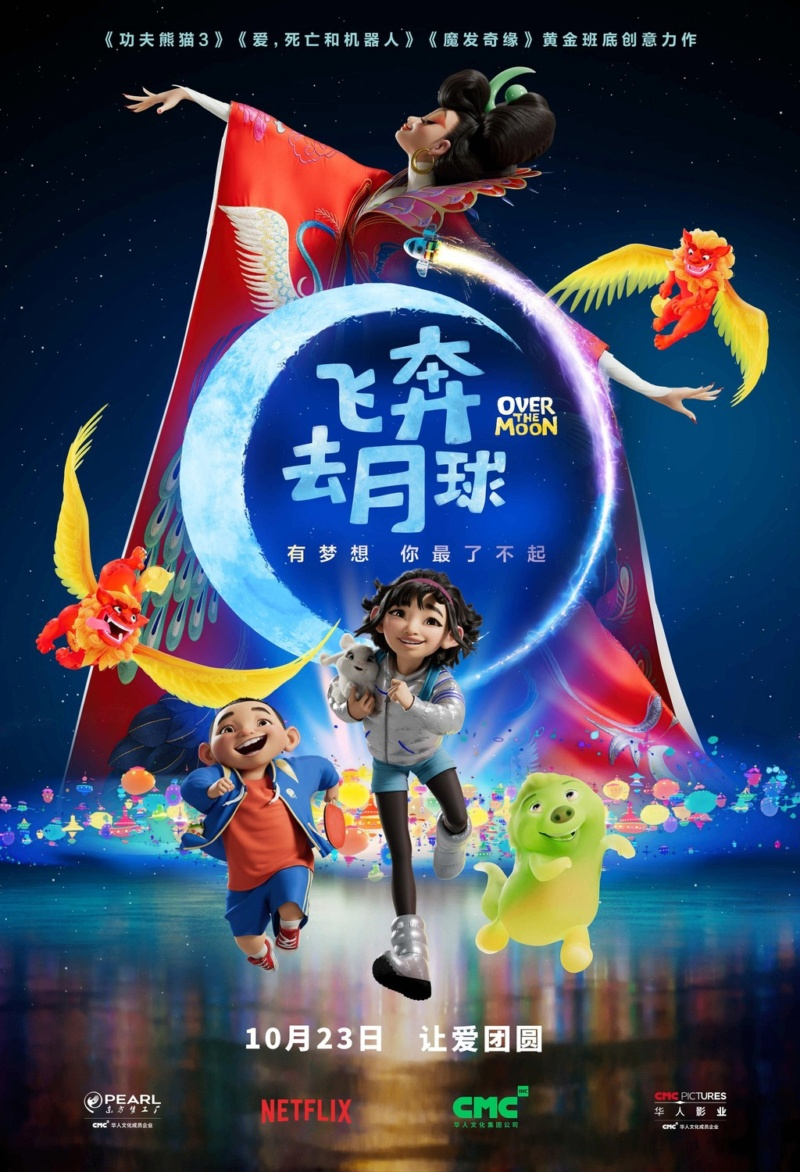 Voyage vers la Lune [Netflix/Pearl Studio - 2020] Ejf4oa10