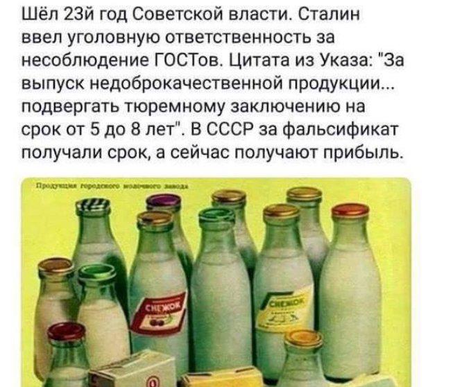 СССР для самых маленьких, доступным языком, с цветными картинками. - Страница 5 Dlbqne10