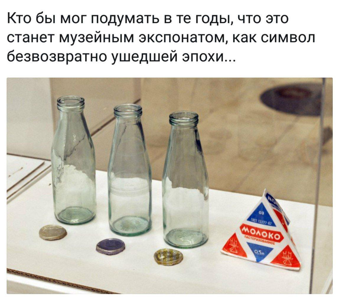 СССР для самых маленьких, доступным языком, с цветными картинками. - Страница 6 Dmwtt710