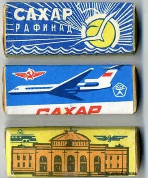 СССР для самых маленьких, доступным языком, с цветными картинками. - Страница 6 Dnxf_g10