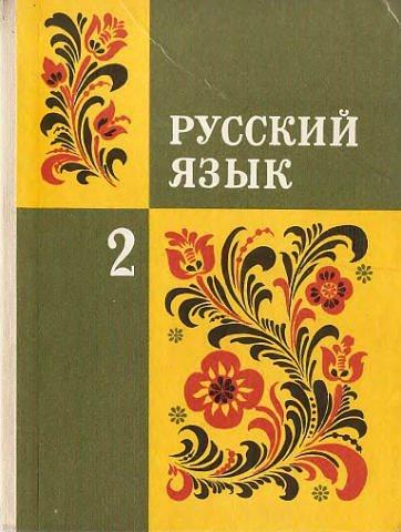 СССР для самых маленьких, доступным языком, с цветными картинками. - Страница 6 Dobad-10