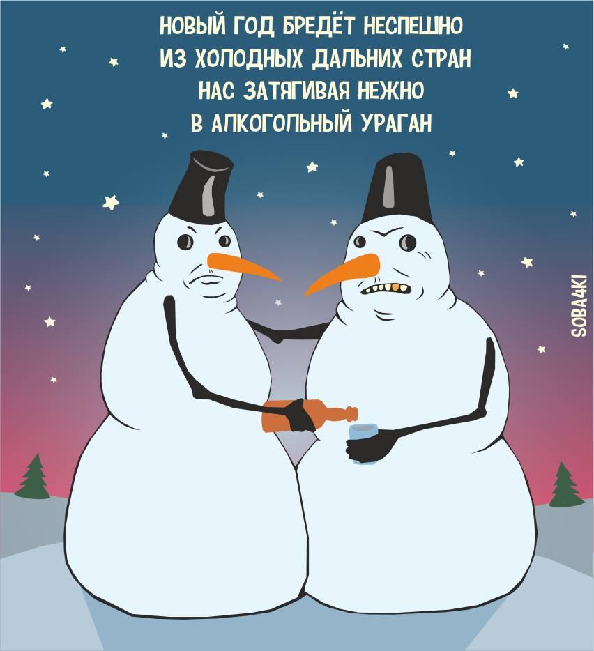 Ёлки -палки , и просто празднично-настроенческая  :) Epcakd10