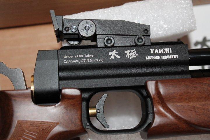 Taichi-X, vous connaissez? B10