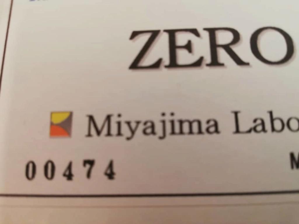 Miyajima Laboratory Zero Monaural Cartridge Img-2016
