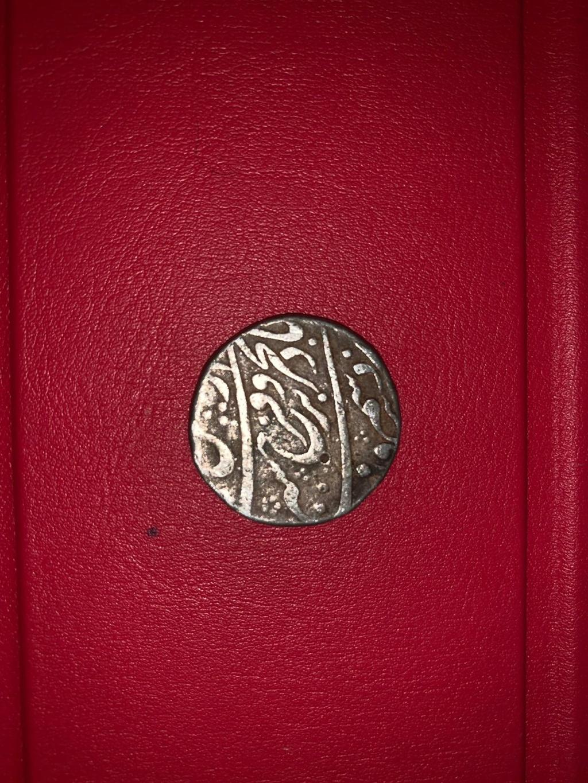 Identificación de Moneda - Ayuda zona pakistan-india 1 Img-2010
