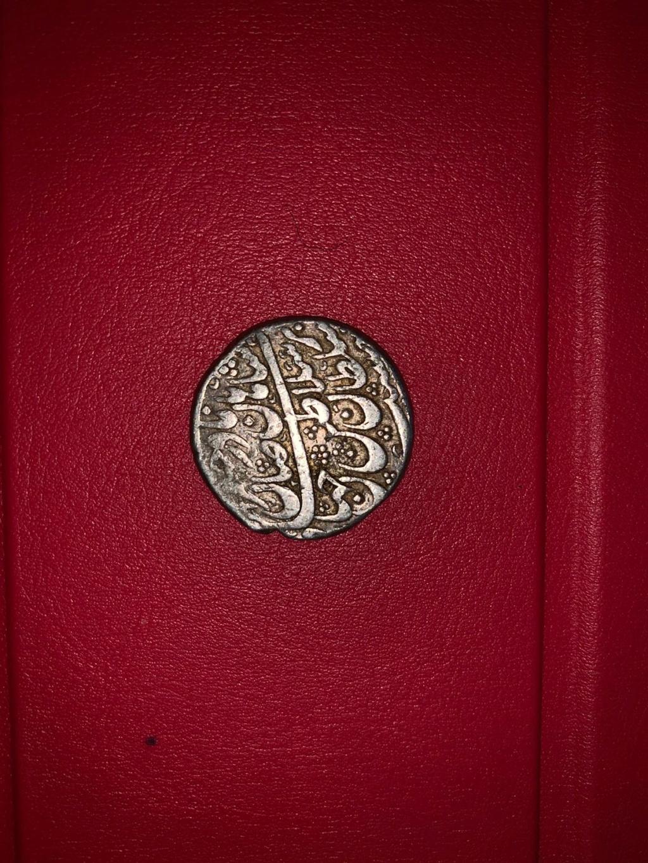 Identificación de Moneda - Ayuda zona pakistan-india 1 Img-2012