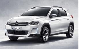 [SUJET OFFICIEL][CHINE] Citroën C3-XR [M44] - Page 12 Citroe14