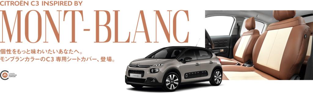 2016 - [SUJET OFFICIEL] Citroën C3 III [B618] - Page 5 Citroe21