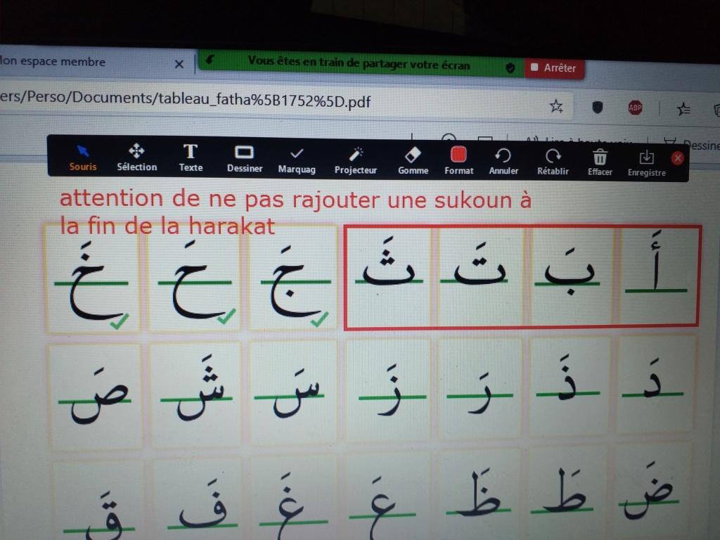 Assiya Oum Adam - Nouranya 5/8 20200713