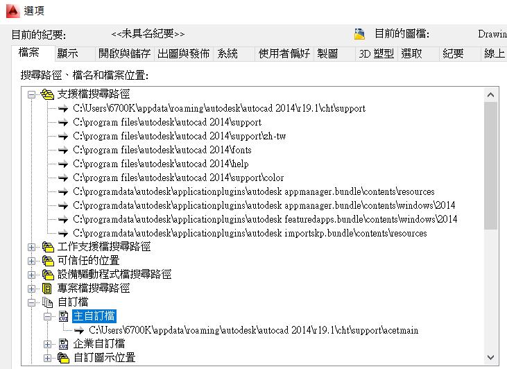 [已解決]整個標題列和工作列消失 0220-111