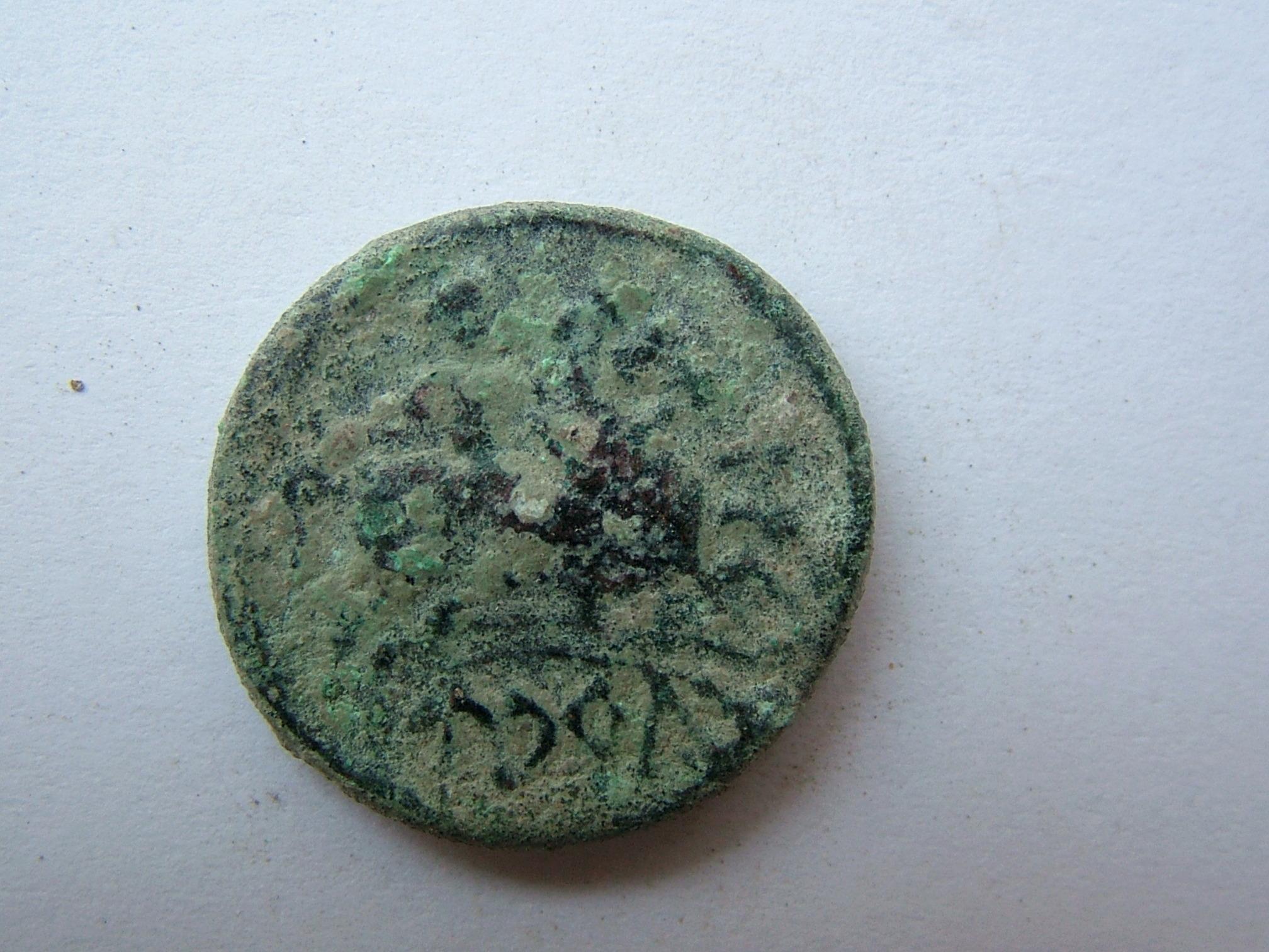 Imágenes a gran escala de pátinas y monedas falsas. Escalofriante (+18). 07re_10