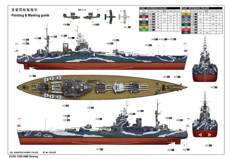 HMS RODNEY / Trumpeter, 1:200 RC 5614d210