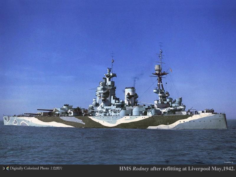 HMS RODNEY / Trumpeter, 1:200 RC D3403710